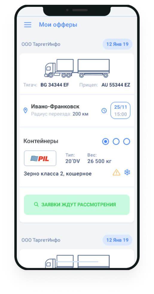 Codeska Case User Design